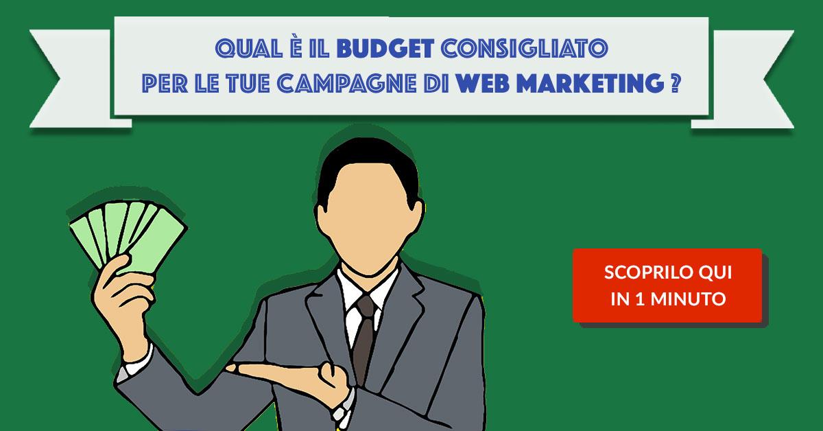 banner-budget-consigliato